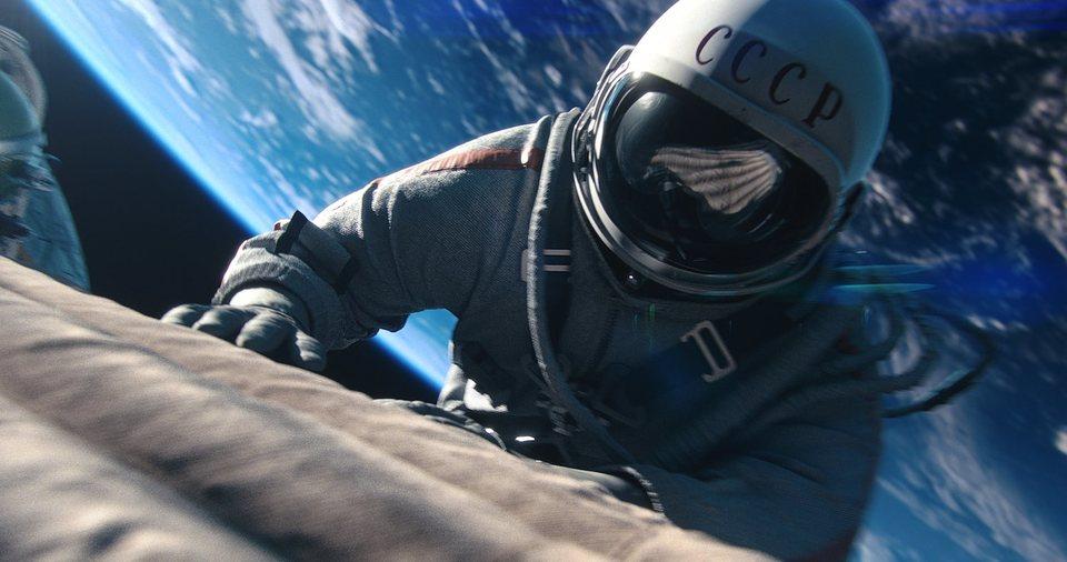 Spacewalker, fotograma 18 de 18