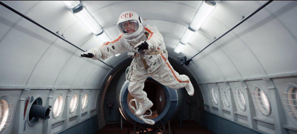 Spacewalker, fotograma 15 de 18