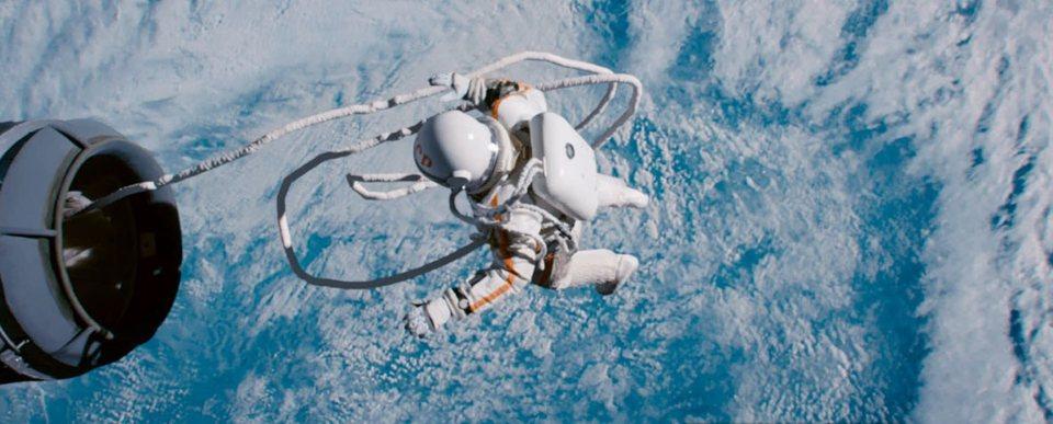 Spacewalker, fotograma 3 de 18