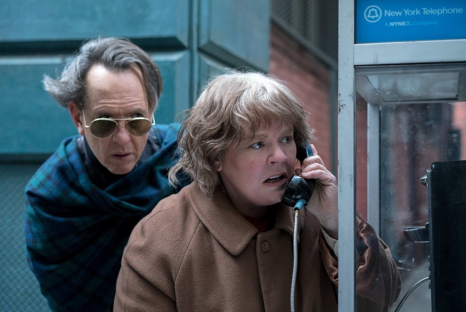 Can You Ever Forgive Me?, fotograma 2 de 8