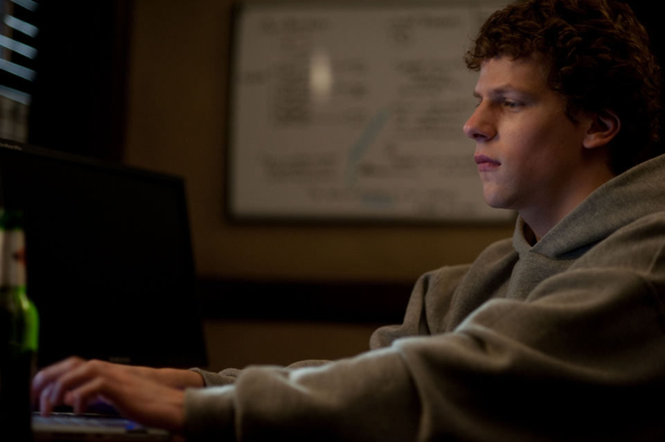 The Social Network, fotograma 16 de 22