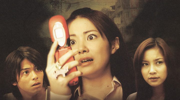 One Missed Call 2, fotograma 3 de 5