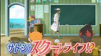 'Pokémon Sun and Moon' Japanese Anime Promo