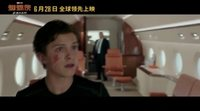 'Spider-Man: Far from Home' Chinese trailer